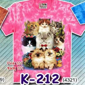 dziecięca K212