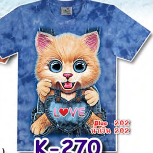 dziecięca K270