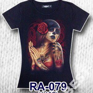 RE RA079 damska S – XL