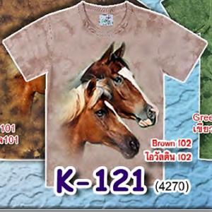 dziecięca K121 -paczka zawiera 3 rozmiary: 2-4; 5-8;9-12 lat