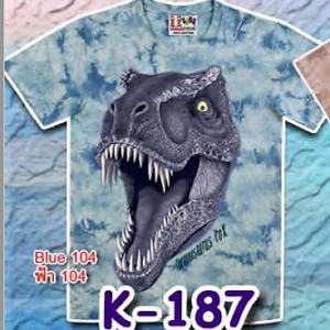 dziecięca K187 -paczka zawiera 3 rozmiary: 2-4; 5-8;9-12 lat